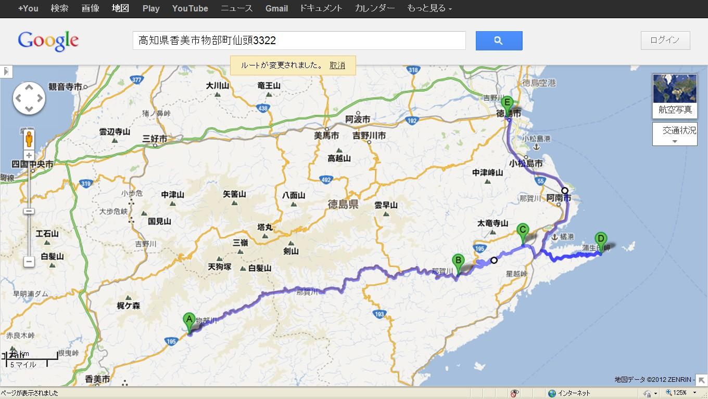 地図奥物部徳島