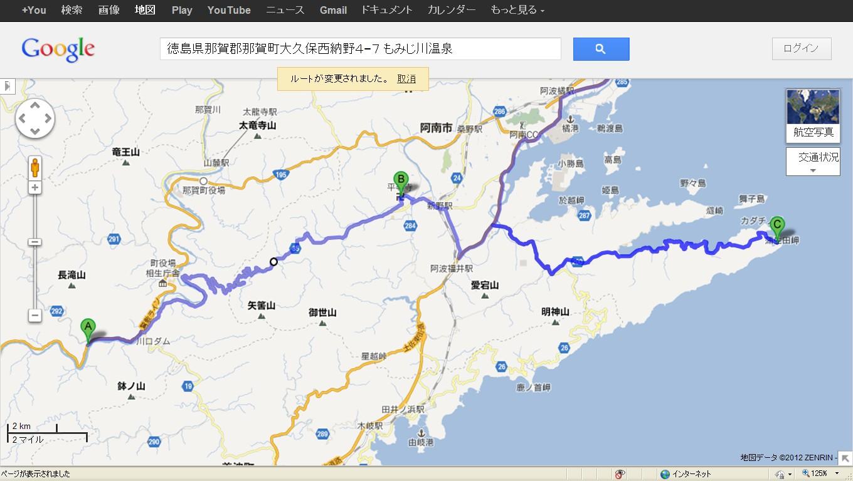地図もみじ川蒲生田岬