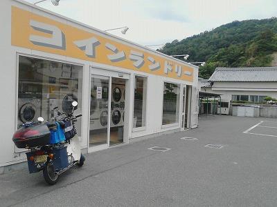K0010107.jpg