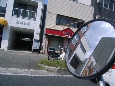 R0011379.jpg