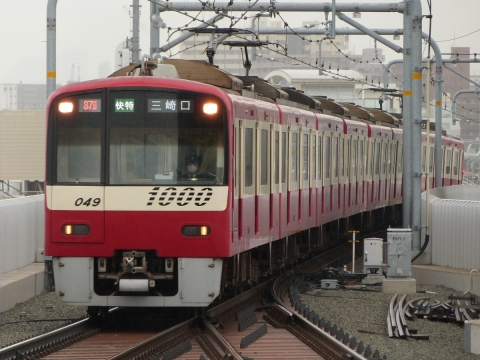P1050534-1.jpg