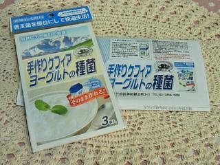 moblog_35d7a41e.jpg