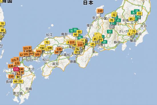 aqicn-japan-130131.png