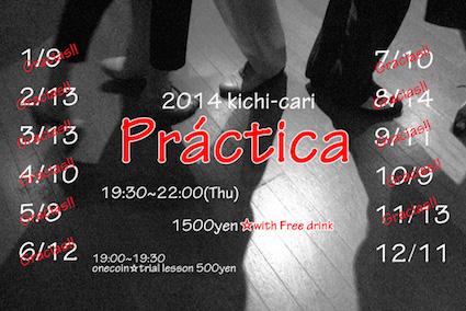 2014_12_11_Practica_info