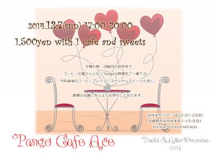 2014_12_7_Tango Cafe Ace_info