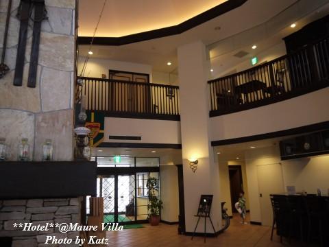 マウレ・ホテル (5)