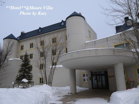 マウレ・ホテル (1)