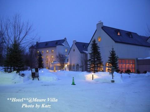 マウレ・ホテル (15)