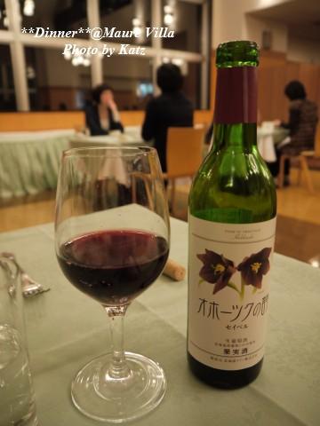 マウレ・夕食 (18)
