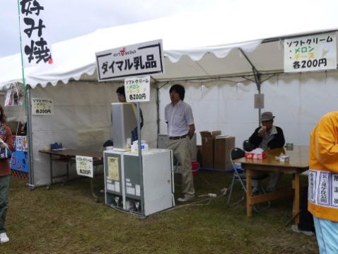 201206 甘エビまつり (17)