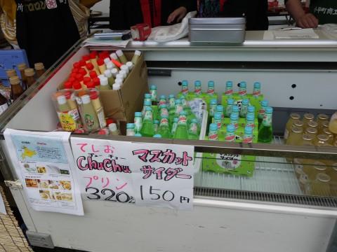 201206 甘エビまつり (16)