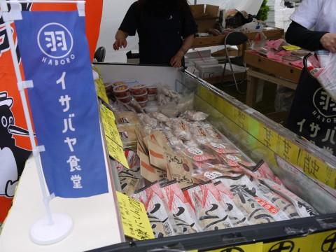 201206 甘エビまつり (14)