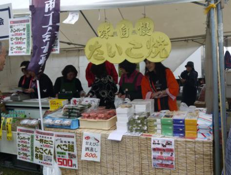 201206 甘エビまつり (15)