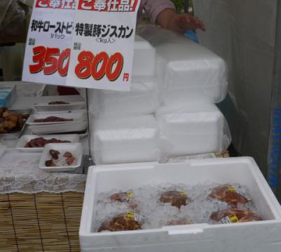 201206 甘エビまつり (28)