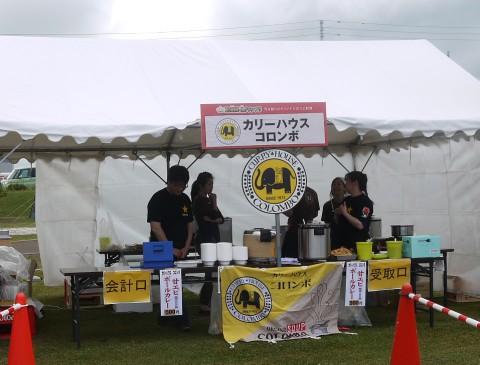 201206 甘エビまつり (25)