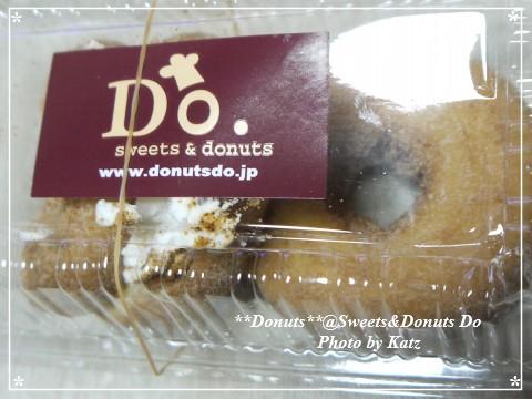 ドーナツ Do (3)