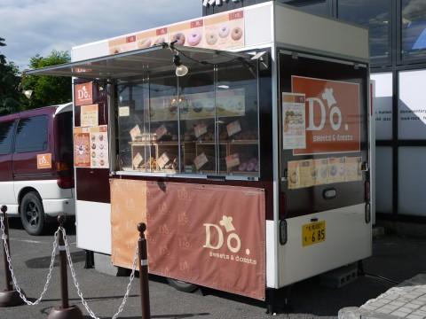 ドーナツ Do (2)