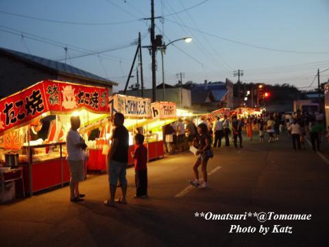 2012苫前祭り (6)