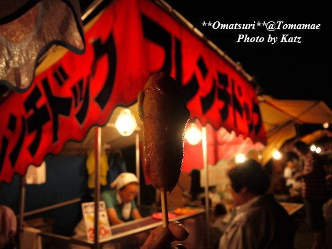 2012苫前祭り (4)
