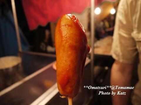 2012苫前祭り (5)