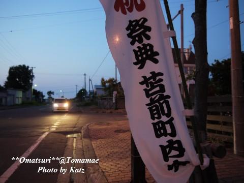 2012苫前祭り (2)