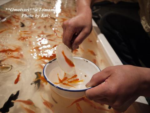 2012苫前祭り (12)