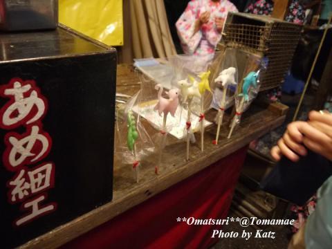 2012苫前祭り (19)