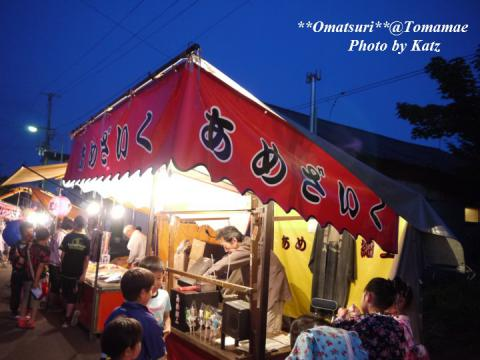 2012苫前祭り (16)