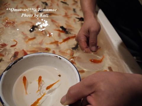 2012苫前祭り (13)