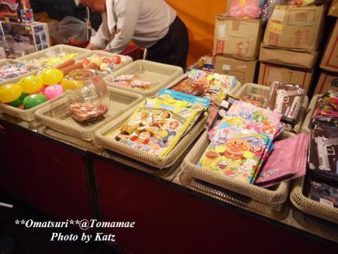 2012苫前祭り (20)