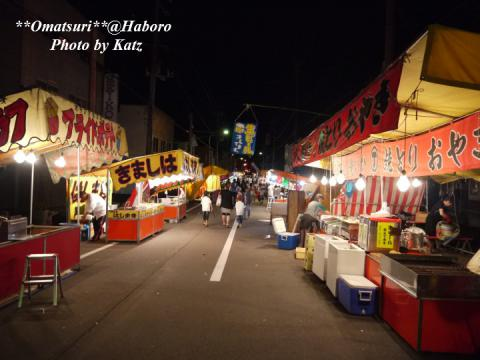 2012羽幌祭り (6)