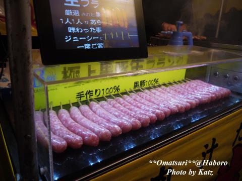 2012羽幌祭り (4)