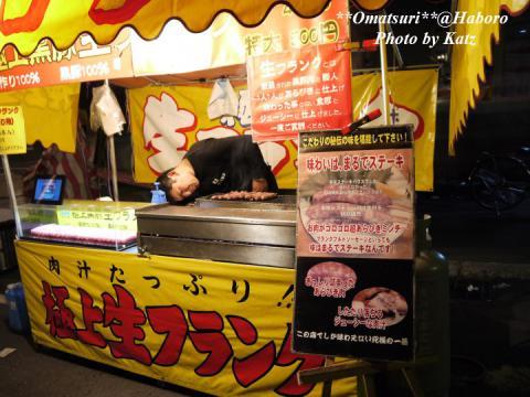 2012羽幌祭り (7)