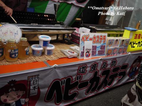 2012羽幌祭り (10)
