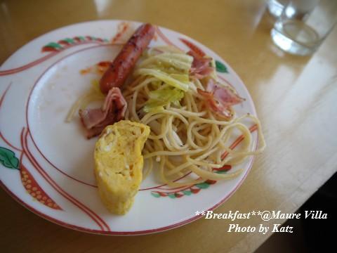 マウレ・朝食 (6)