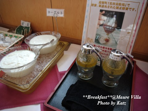 マウレ・朝食 (9)