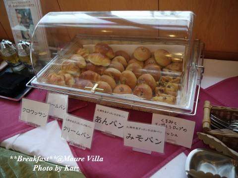 マウレ・朝食 (8)