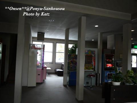 ポンユ三光荘 (5)