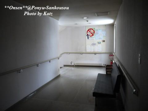 ポンユ三光荘 (10)