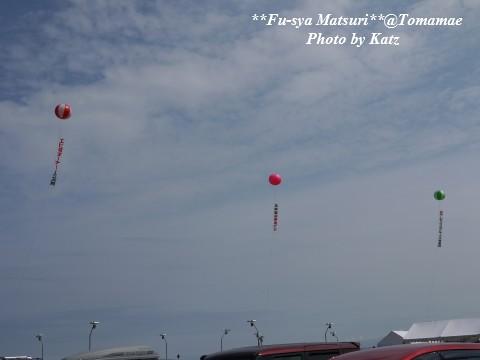 2012風車まつり (1)