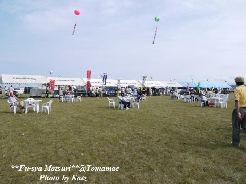2012風車まつり (4)