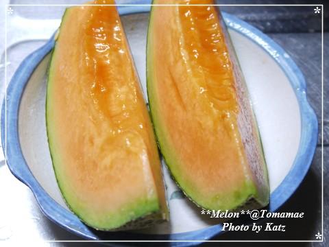 2012メロン実食 (1)