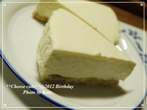 201208 BirthdayCheeseCake (1)
