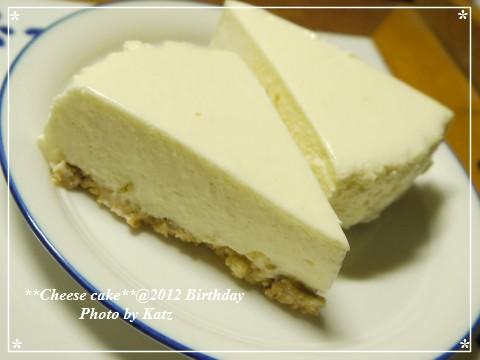 201208 BirthdayCheeseCake (2)