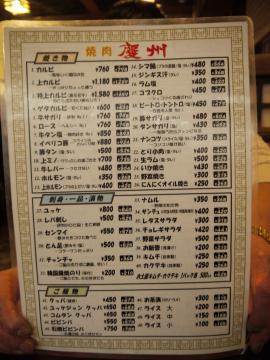 慶州 (7)