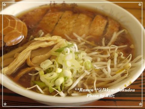 20121111 一休食堂 (1)