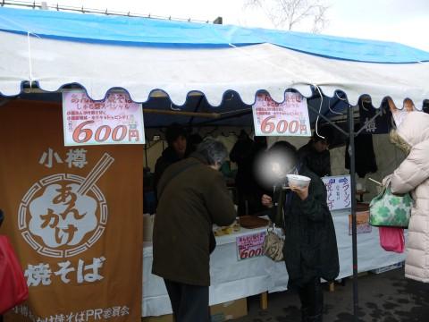 しゃこ祭り (6)