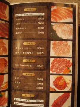 20120616 名寄トトリ (16)