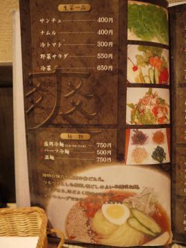 20120616 名寄トトリ (19)