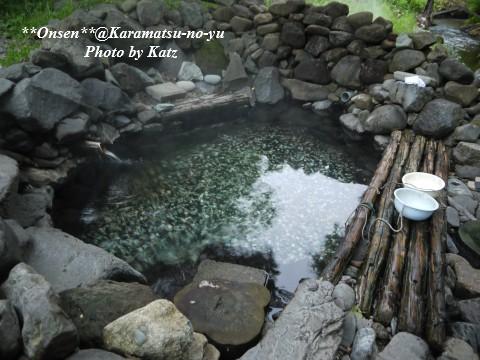 からまつの湯 (10)